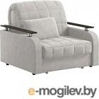 Кресло-кровать Moon Trade Карина 044 / 002017