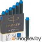 Чернила для перьевой ручки Parker Mini 1950409 (синий)
