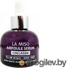 Сыворотка для лица La Miso Ампульная с коллагеном (35мл)