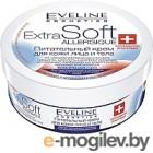 Крем для тела Eveline Cosmetics Extra Soft-Allergique питательный (200мл)