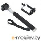 Селфи-палки Media Gadget SMD-01 Clever Compact Lite Black CSMD01L-BK