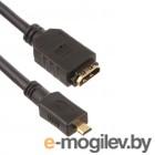 HDMI HDMI CBR microHDMI - HDMI 0.15m CB 235