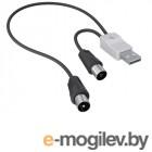 Антенны, усилители, конвертеры РЭМО BAS-8102 Indoor-USB