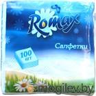 Бумажные салфетки Romax Белые (100шт)