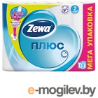 Туалетная бумага Zewa Плюс. Без аромата (1x12рул)