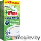 Чистящее средство для унитаза Туалетный утенок Цитрус (3шт)