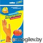 Перчатки хозяйственные Фрекен Бок Универсальные для мытья посуды (S, 1пара)