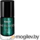 Лак для ногтей LUXVISAGE Meteorites тон 610 (9г)