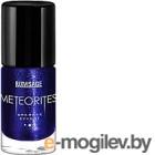 Лак для ногтей LUXVISAGE Meteorites тон 611 (9г)