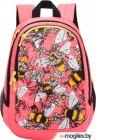 Школьный рюкзак Grizzly RD-843-2 (жимолость)