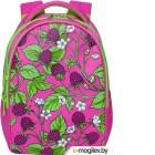 Школьный рюкзак Grizzly RD-832-2 (розовый)