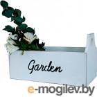 Ящик для хранения Grifeldecor Garden (27x14x15)