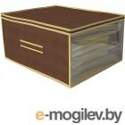 Органайзеры, кофры и вакуумные пакеты для хранения Кофр Cofret 60x50x30cm 1505