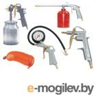 Компрессоры и принадлежности для пневмоинструмента Набор Fubag 120102