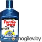 Полироль для кузова Turtle Wax PTFE с тефлоном (500мл)
