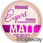 Пудра компактная LUXVISAGE Expert Matt фиксатор (9г)