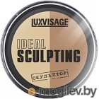 Скульптор для лица Lux Visage Тон 01 (9г)