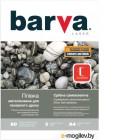 ПЛЕНКА Серебряная самоклеящаяся для лазерной печати А4 5 л LF-NSL20-T01 BARVA