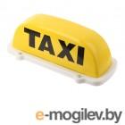 знаки Taxi Такси и аварийные Arnezi Шашки-Такси A0201003