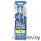 Зубная щетка Oral-B Pro Expert ЭкстраЧистка 40 средняя (1шт+1 шт)
