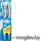 Зубная щетка Oral-B Комплекс глубокая чистка 40 средняя (1шт+1шт)