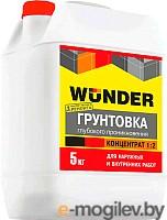 Грунтовка Wunder Концентрат 1/2 (10кг, белый)