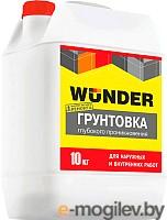 Грунтовка Wunder 5кг (белый)