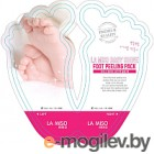 La Miso Baby Shine носки пилинг для ног (40мл)