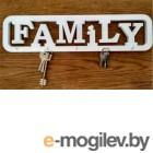 Ключница настенная Grifeldecor Family (41x10)