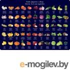Накладка на стол Silwerhof 671619 Фрукты и овощи 330х460мм пластик