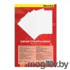 Блок сменный для тетради на кольцах Silwerhof 305520-12 80л. клет. A5 белый