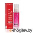 Сыворотка для волос Farcom Professional Expertia для защиты цвета и блеска окрашенных волос (50мл)