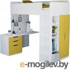 Комплект мебели Polini Kids Simple с письменным столом и шкафом (белый/желтый)