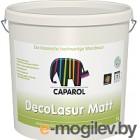 Лазурь декоративная Caparol CD Deco-Lasur Matt (5л)