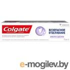 Зубная паста Colgate Безопасное отбеливание забота о деснах (75мл)