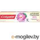 Зубная паста Colgate Древние секреты забота о деснах (75мл)