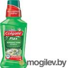 Ополаскиватель для полости рта Colgate Plax лечебные травы для десен (250мл)
