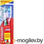 Зубная щетка Colgate Тройное действие (двойная упаковка)