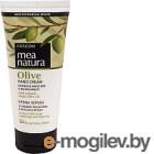 Крем для рук Farcom Mea Natura Olive питательный и восстанавливающий для сухой кожи (100мл)