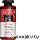 Гель для душа Farcom Mea Natura Pomegranate с маслом граната (300мл)