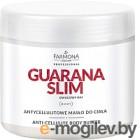 Масло для тела Farmona Professional Guarana Slim антицеллюлитное крем-масло (500мл)
