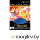 Цветная бумага и картон Цветная бумага Brauberg А4 7 цветов Зеркальная самоклеящаяся 124723
