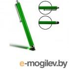 универсальные аксессуары Palmexx Multi-Touch 1 Green