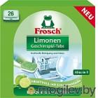 Таблетки для посудомоечных машин Frosch Лимон (26шт)