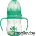 Бутылочка для кормления Sun Delight С широким горлышком и ручками / 31559 (160мл, зеленый)