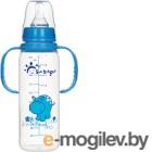 Бутылочка для кормления Sun Delight Со съемными подвижными ручками / 31758 (240мл, синий)