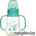 Бутылочка для кормления Sun Delight Со съемными подвижными ручками / 31159 (130мл, зеленый)