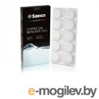 Средство от кофейных масел Philips CA6704/10