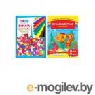 Цветная бумага и картон Цветная бумага ArtSpace Волшебная A4 18 листов 10 цветов Мелованная Нб18-101089
