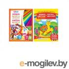 Цветная бумага и картон Набор цветной бумаги и картона ArtSpace A4 16 листов Нкб10-164455 209668